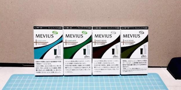 プルームテックプラス用のたばこカプセル、全4種類。
