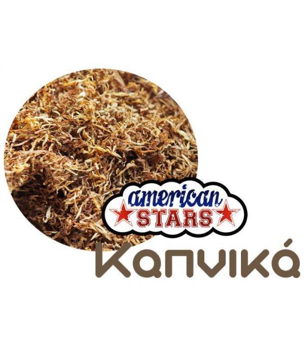 american stars vapebay