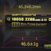 Battery BASEN IMR 18650