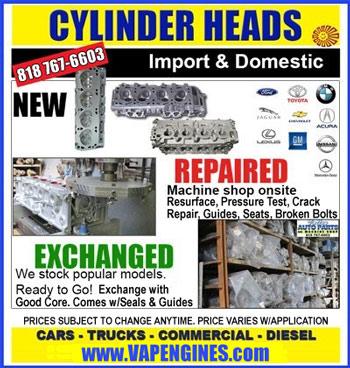 Buy New, Reman, or Exchange cylinder heads