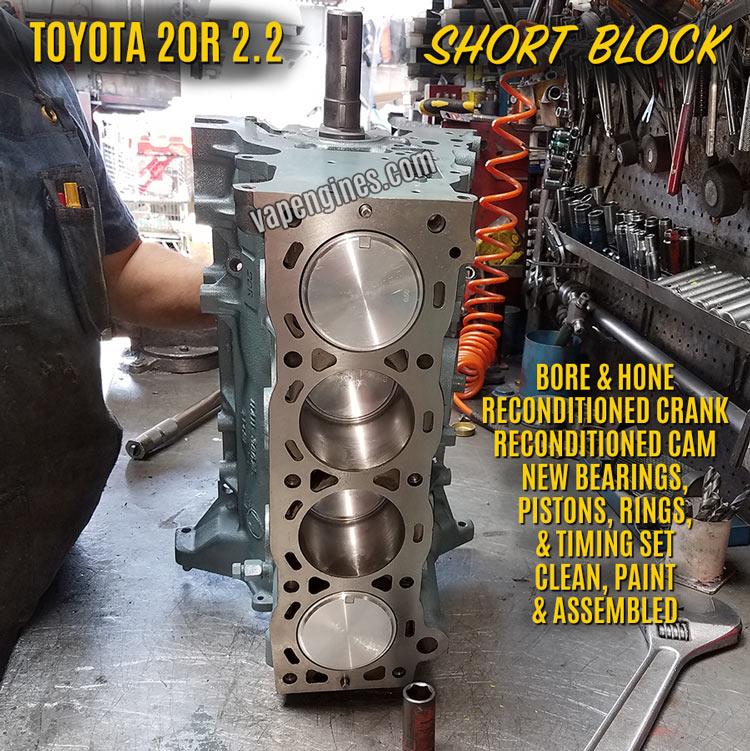 Toyota 20R 2.2 Remanufactured Short Block Engine