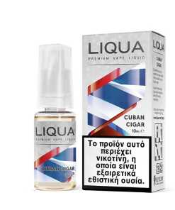 NEW CUBAN CIGAR 10ML BY LIQUA