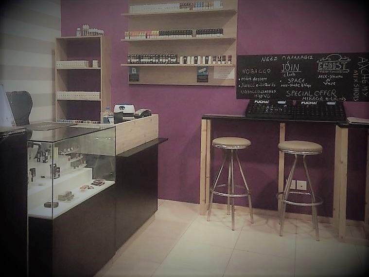 Vaper's Corner Shop Vathi Samos vaperscorner.gr