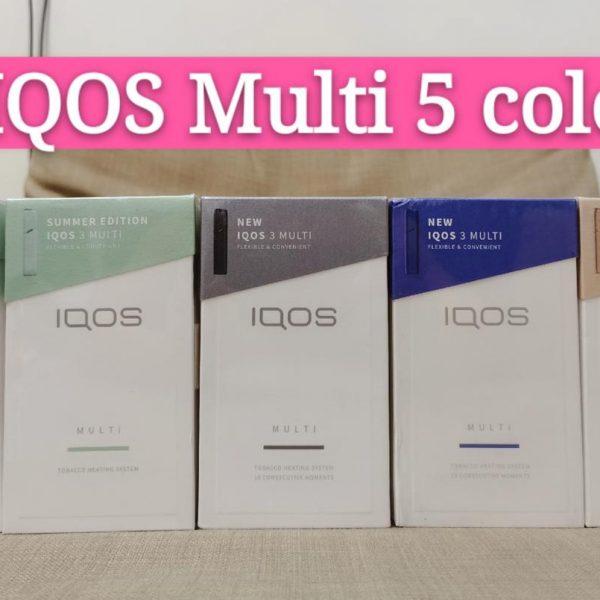 IQOS 3 MULTI MOBILITY KIT