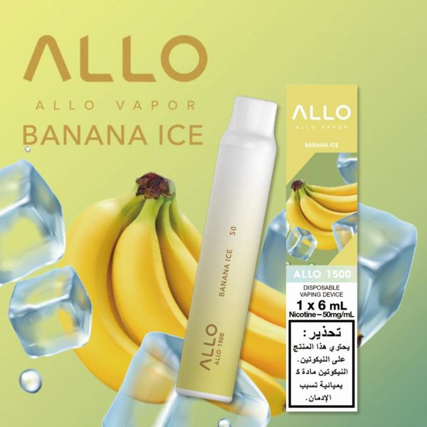 BANANA ICE BY ALLO DISPOSABLE 1500 PUFFS