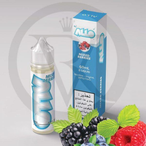 mixed berry by allo eliquid