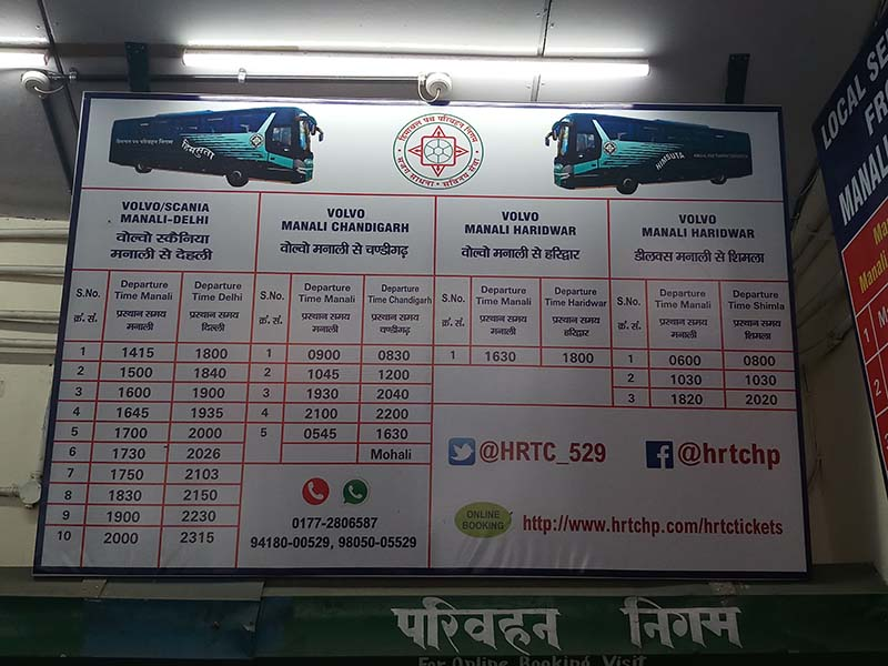 hrtc bus time table