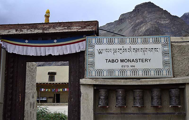 tabo village monastery