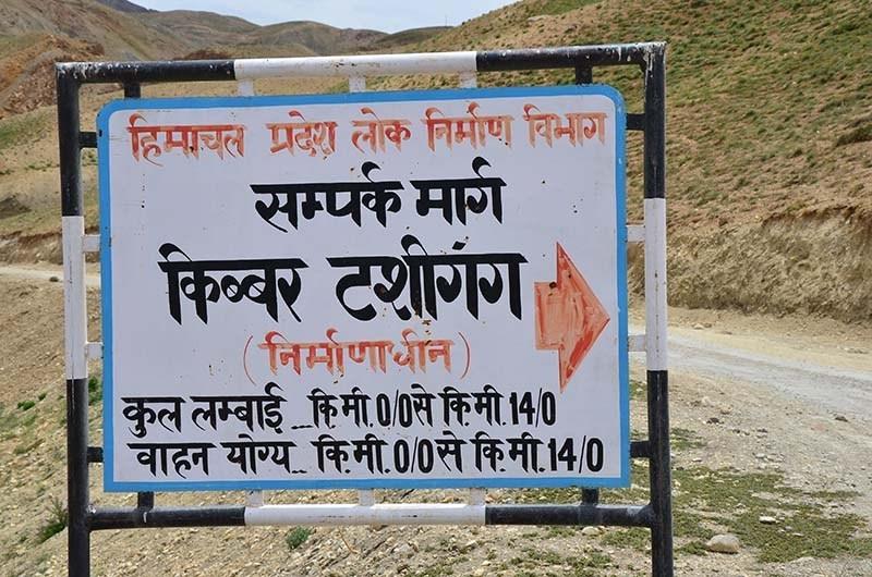 Kibber Tashigang Road