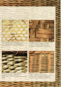 плетение-30