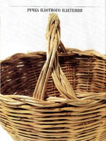 плетение-45