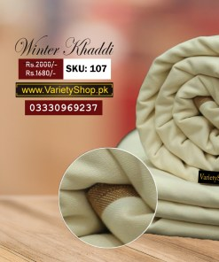 Cream Color Kamalia Khaddar