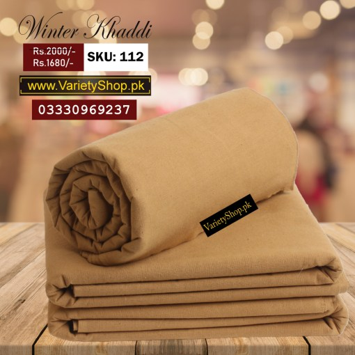 Kamalia Khaddar Winter Collection - Camel Color