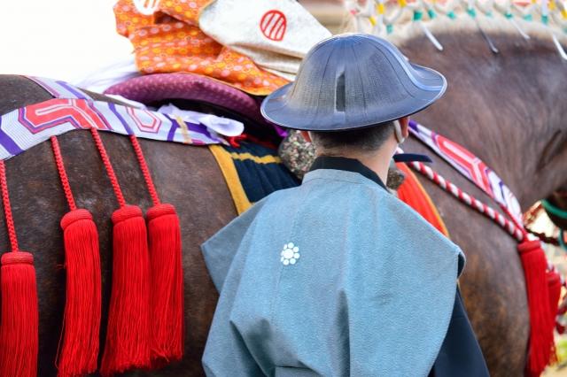 京都 葵祭 日程
