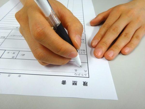 オーディション 志望動機 書き方 例文