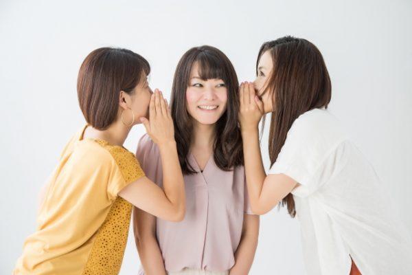 キャストネット・キッズ 口コミ 評判