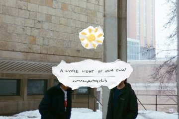 american poetry club a little light of our own album art