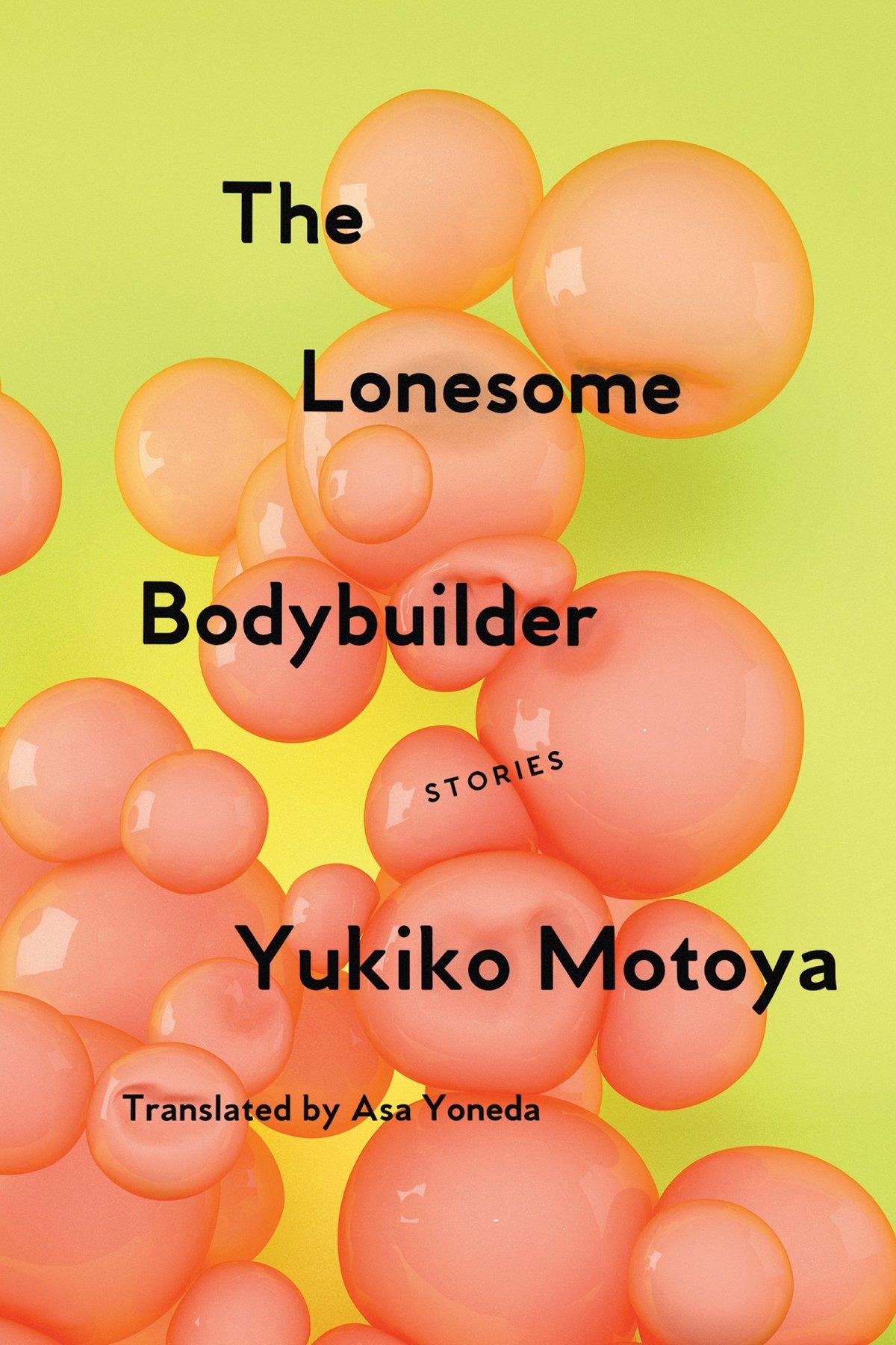 lonesome bodybuilder yukiko motoya