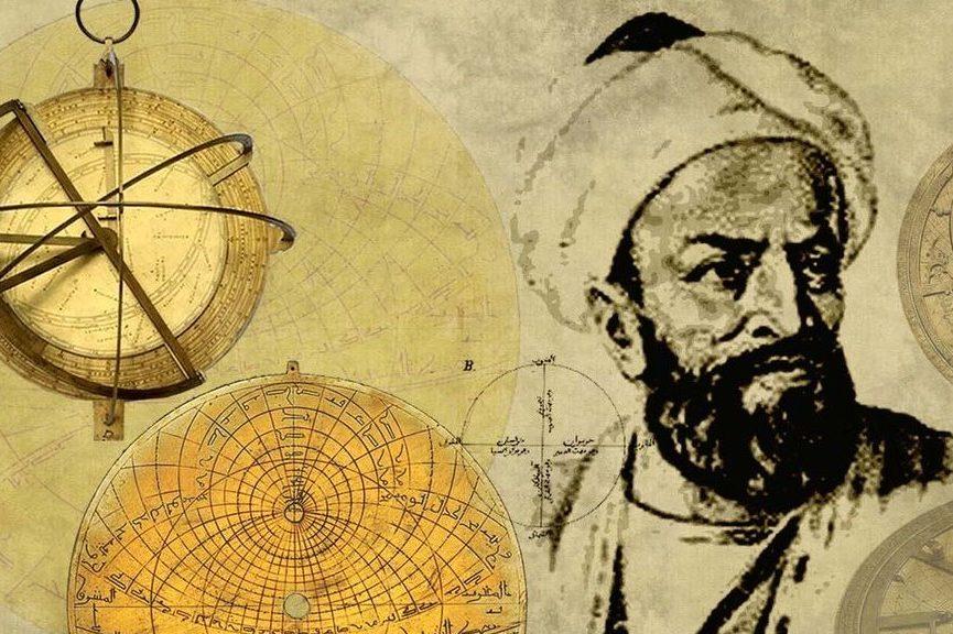 al-biruni sejarah nusantara