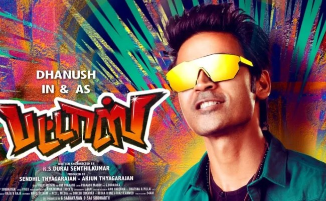 Dhanush Learns Ancient Indian Martial Art For Pattas