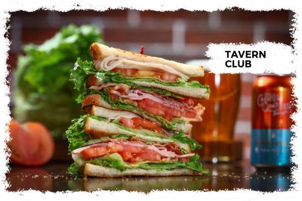 tavern-club