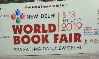 World-Book-fair-2019
