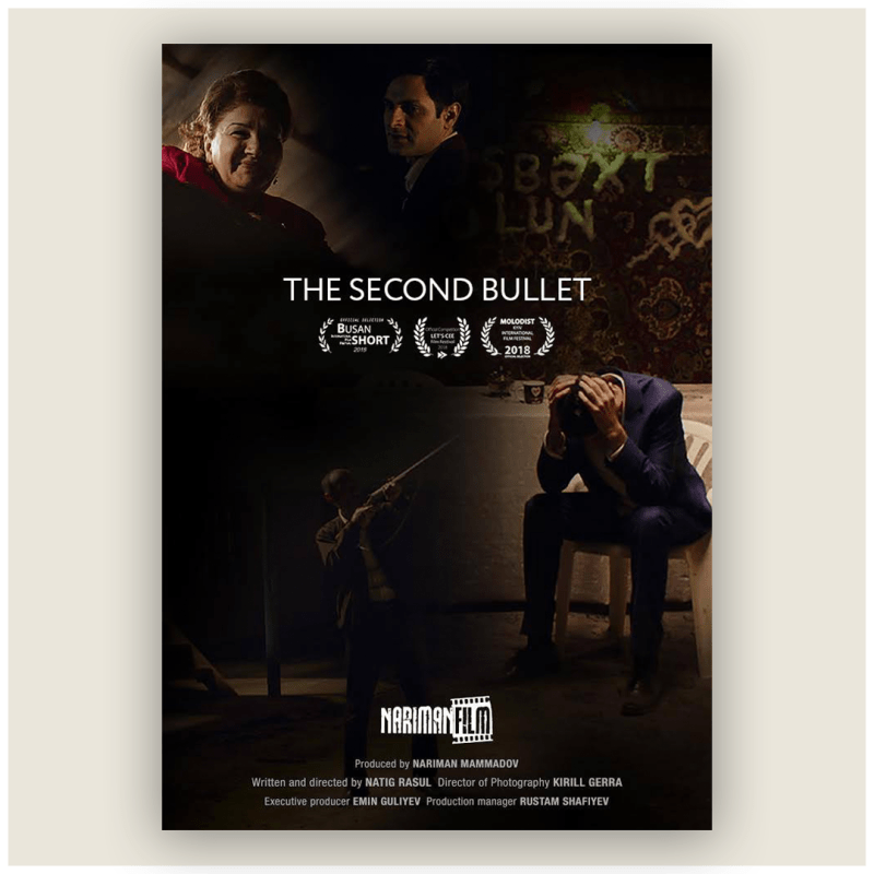 The Second Bullet, 2017