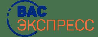 """Информация о компании - """"ВАС ЭКСПРЕСС"""""""