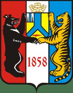 Доставка из Китая в Хабаровск