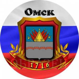 Доставка сборных грузов из Китая в Омск