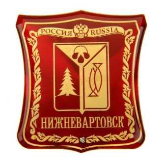 Доставка сборных грузов из Китая в Нижневартовск
