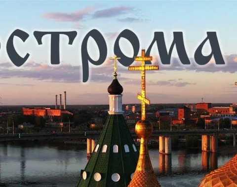 Доставка сборных грузов из Китая в Кострому