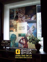 Внутренняя реклама, оформление офисніх помещений в Киеве