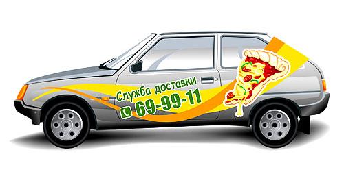 Замовити рекламу на автомобіль вигідно та швидко.