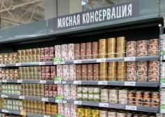 Заказать POS материалы Киев, навигационные таблички.