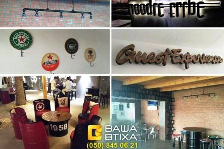 Комплексне оформлення ресторанів і барів Київ, замовлення на розробку дизайну кафе ресторану