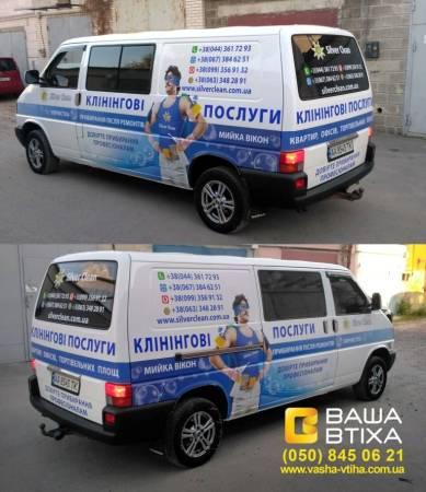 Заказ поклейки рекламы на транспорте, дизайн, поклейка
