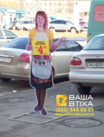 Изготовление фигурных рекламных стендов в Киеве