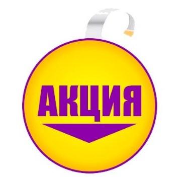 Заказать воблер ценник в Киеве