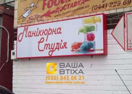 Зовнішня реклама в Києві - лайтбокси на замовлення