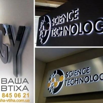 Заказать вывески на стену, изготовление логотипа в офис