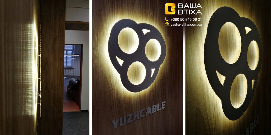 Фірмовий знак, світловий логотип фірми