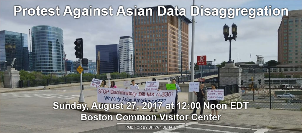 Dr. Shiva Ayyadurai Participates In Protest Against Asian Data Disaggregation