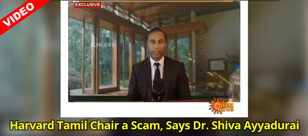 Dr. Shiva Ayyadurai Explains Why The Harvard Tamil Chair Is A Scam