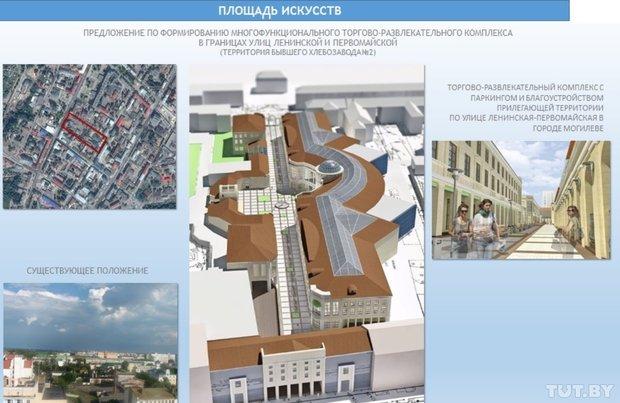losk_mogilev_most_ploshchad_iskusstv