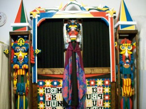 PULONIA AND PUPPET STAGE