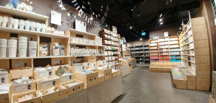 Søstrene Grene tekent huurcontract voor winkelruimte in Hoog Catharijne in Utrecht