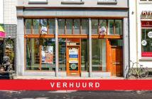 Specialized Europe B.V. huurt winkelruimte aan Velperplein