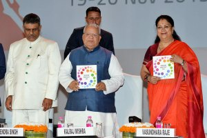 Rajasthan_MSME_Policy2015_Release_01
