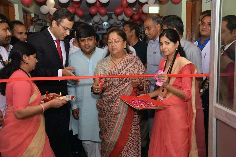 CM Raje inaugrated CT Scan Machine